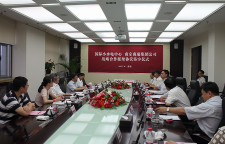 集团签订战略合作框架协议